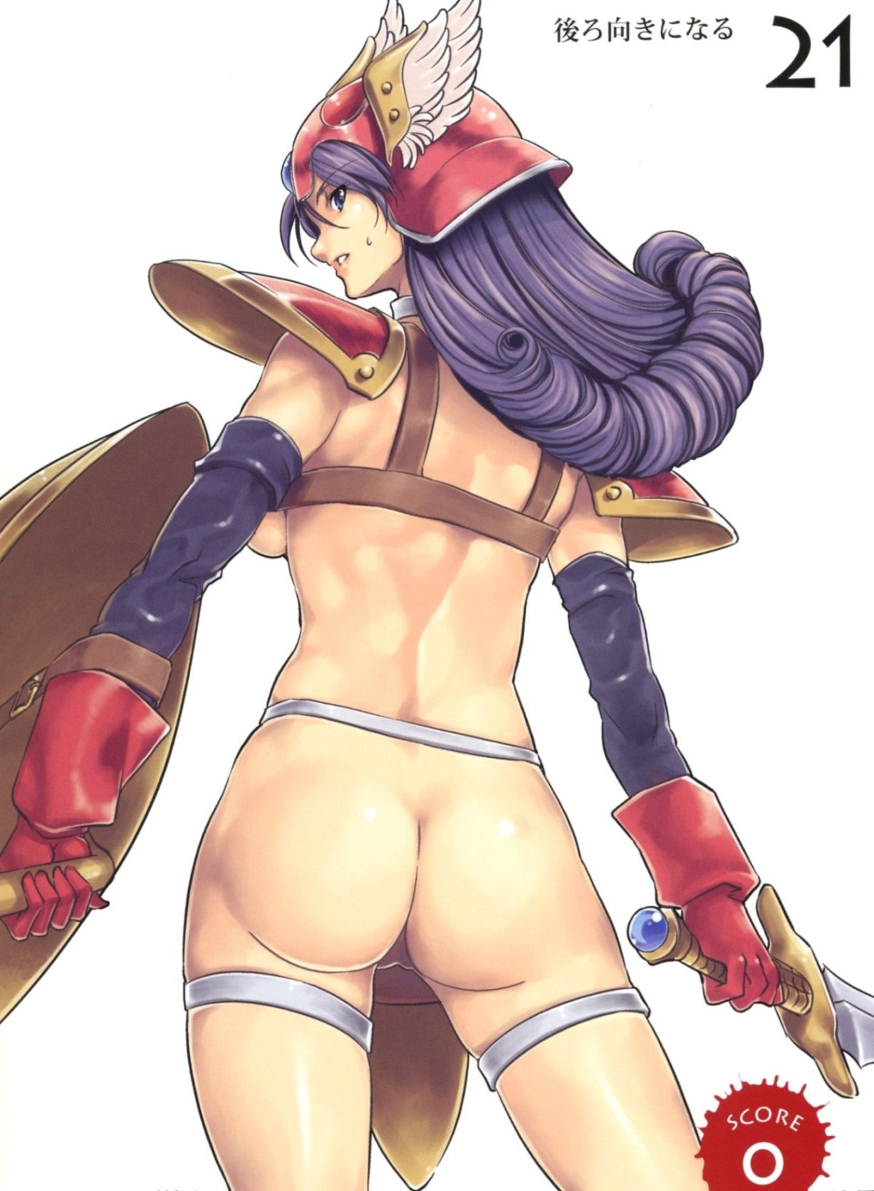 queen s blade chaos spiral Come see me tonight 2