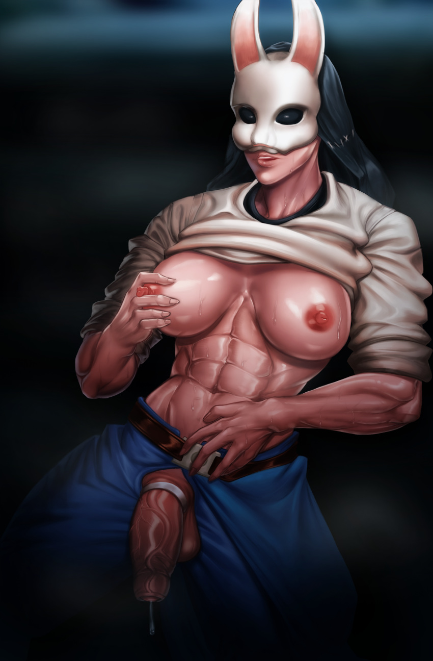 dead the by porn daylight huntress Wolf guy: ookami no monshou