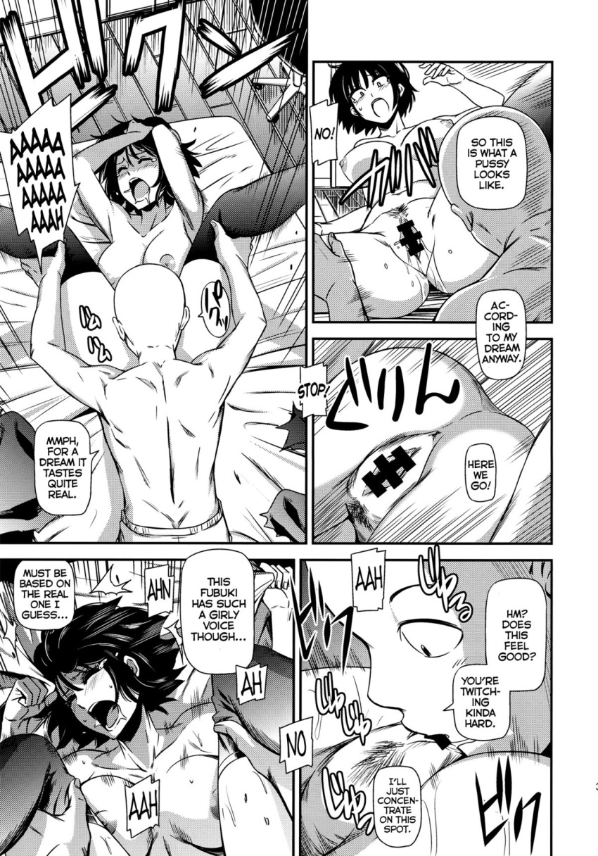 mosquito punch hentai man one Naked lucy from fairy tail